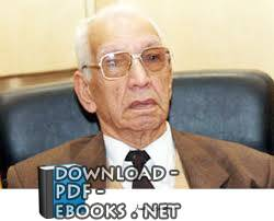 كتب حسين نصار