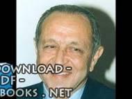 كتب أحمد عثمان