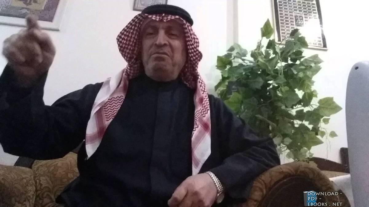 كتب عامر بن الطفيل