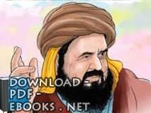 كتب همام بن غالب بن صعصعة أبو فراس الفرزدق
