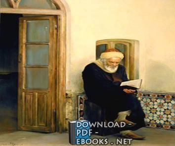 كتب الواحدي النيسابوري