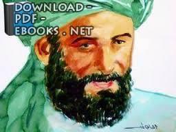 كتب عثمان  الشهرزوري  ابن الصلاح