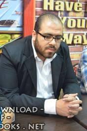 كتب محمد عصمت