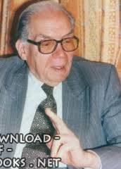 كتب أحمد مصطفى أبوزيد