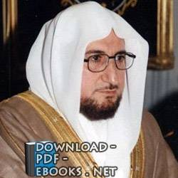 كتب ياسر عبد الكريم بكار