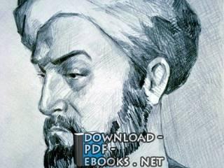 كتب معمر بن المثنى