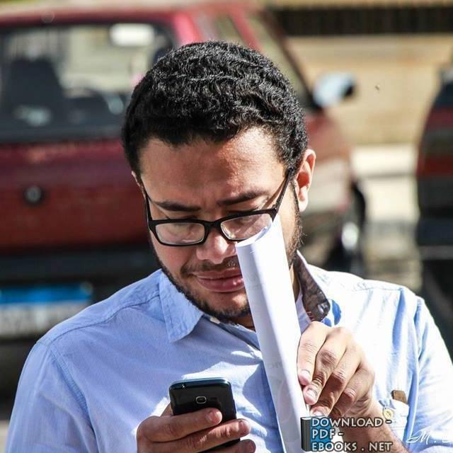 كتب تامر عبده أمين