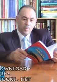 كتب عماد زكي