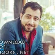 كتب كريم الشاذلى
