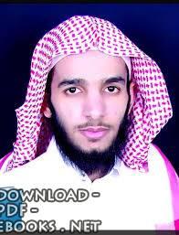 كتب عبدالعزيز جايز الفقيري.