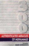 كتاب  300 Authenticated Miracles of Muhammad p b u h