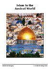 كتاب  Islam in the Ancient World