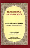 كتاب  ISLAMIC RULES OF DEBATE