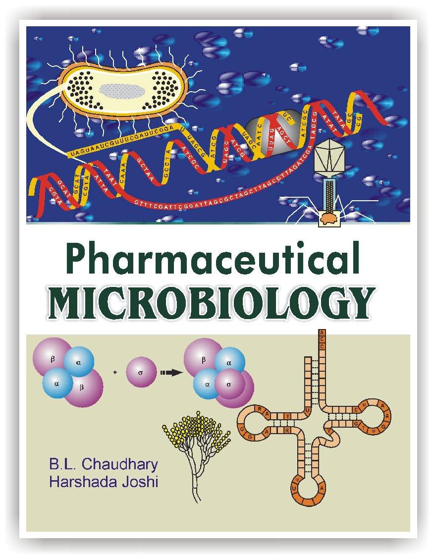 كتاب  Pharmaceutical microbiology