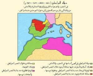 كتاب  دور المرابطين في نشر الإسلام في غرب إفريقيا