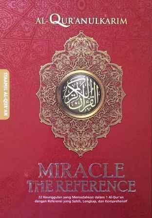 كتاب  Syaamil Al-Quran - Miracle the Reference القرآن شامل (أندونيسي)