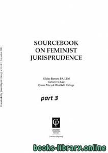 قراءة و تحميل كتاب SOURCEBOOK ON FEMINIST JURISPRUDENCE part 3 text 14 PDF