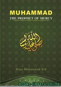 قراءة و تحميل كتاب Muhammad the Prophet of Mercy PDF