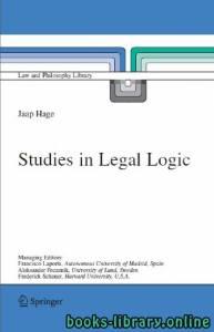 قراءة و تحميل كتاب Studies in Legal Logic text 12 PDF