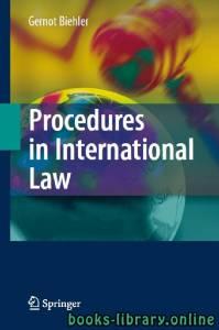 قراءة و تحميل كتاب Procedures in International Law chapter 3 PDF