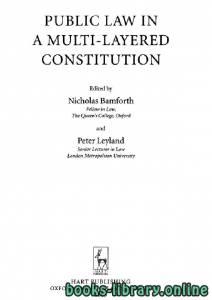 قراءة و تحميل كتاب PUBLIC LAW IN A MULTI-LAYERED CONSTITUTION text 20 PDF