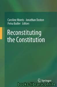 قراءة و تحميل كتاب Reconstituting the Constitution part 1 text 21 PDF