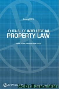 قراءة و تحميل كتاب Journal of Intellectual Property Law text 24 PDF