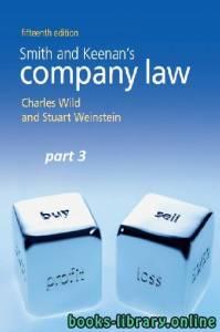 قراءة و تحميل كتاب Smith and Keenan's COMPANY LAW Fifteenth Edition part 3 text 5 PDF