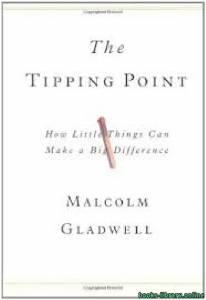 قراءة و تحميل كتاب  نقطة تحول The Tipping Point PDF