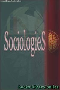 قراءة و تحميل كتاب Sociologias PDF