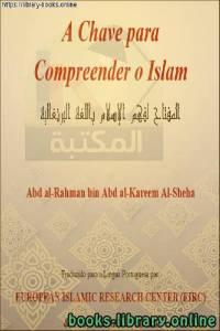 قراءة و تحميل كتاب  المفتاح لفهم الإسلام - A chave para entender o Islã PDF