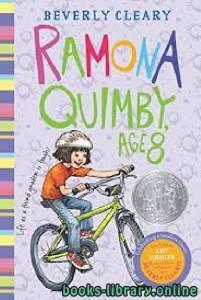 قراءة و تحميل كتاب Ramona Quimby, Age 8 PDF