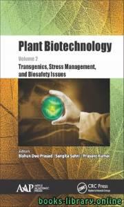 قراءة و تحميل كتاب Plant Biotechnology Biosafety concerns in Plant Biotechnology - اهتمامات السلامة الحيوية النباتية في التكنولوجيا الحيوية النباتية PDF