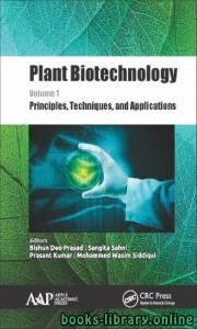 قراءة و تحميل كتاب Plant Biotechnology Blotting_techniques - تقنيات التنقية الحيوية النباتية PDF