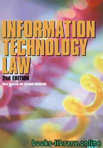 قراءة و تحميل كتاب Infromation Technology Law 2nd EDITION PDF