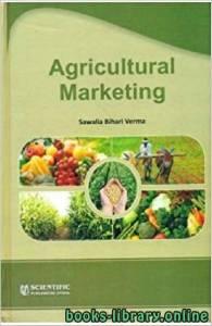 قراءة و تحميل كتاب Agricultural Marketing - التسويق الزراعي PDF