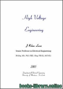 قراءة و تحميل كتاب هندسة الضغط العالي High Voltage Engineering pdf PDF