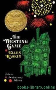 قراءة و تحميل كتاب The Westing Game PDF