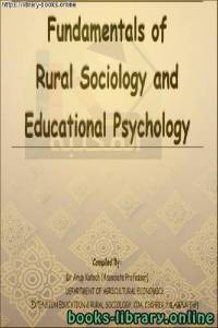 قراءة و تحميل كتاب Fundamentals of Rural Sociology and Educational Psychology PDF
