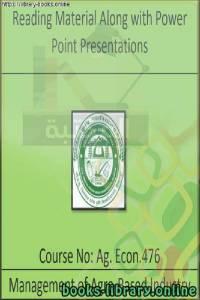 قراءة و تحميل كتاب Management of Agrobased Industry PDF