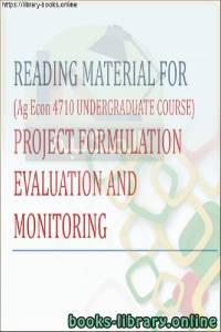 قراءة و تحميل كتاب Project Formulation Evaluation and Monitoring PDF