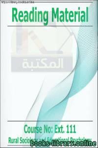 قراءة و تحميل كتاب Rural Sociology and Educational Psychology PDF