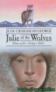 قراءة و تحميل كتاب Julie of the Wolves PDF