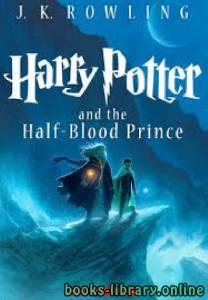 قراءة و تحميل كتاب Harry Potter and the Half-Blood Prince PDF
