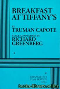 قراءة و تحميل كتاب Breakfast at Tiffany's PDF