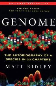 قراءة و تحميل كتاب General Concepts on the Evolutionary Biology of Parasites PDF