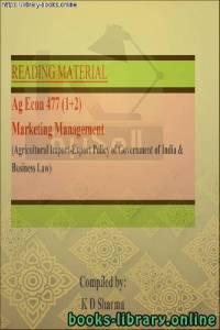 قراءة و تحميل كتاب Marketing Management (Agricultural Import-Export Policy of Government of India PDF