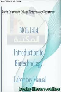 قراءة و تحميل كتاب Introduction to Biotechnology Laboratory Manual PDF