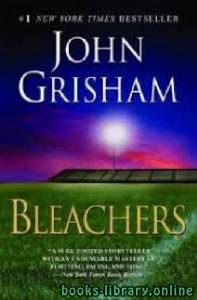 قراءة و تحميل كتاب Bleachers PDF