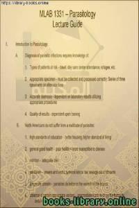 قراءة و تحميل كتاب Parasitology or Mycology Lecture Guide  Introduction to Parasitology PDF